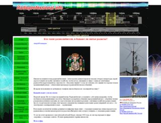 radioprofessional.info screenshot