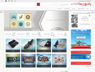 radiorasa.com screenshot