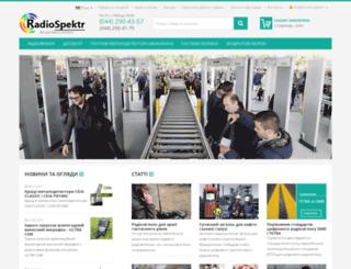radiospektr.com screenshot