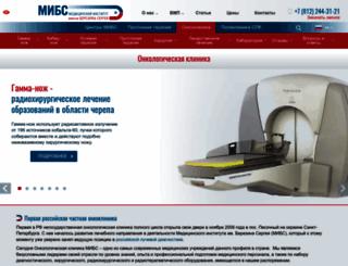radiosurgery.ldc.ru screenshot