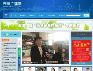 radiotj.com screenshot