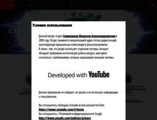 radiotv.su screenshot