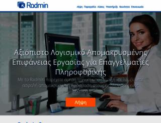 radmin.gr screenshot