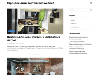 radosvet.net screenshot