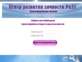 radu.center screenshot