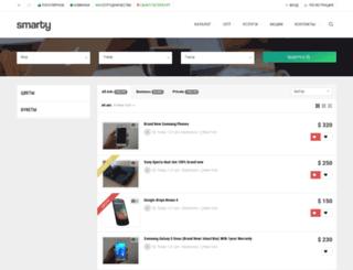 raduga-cvetov.com screenshot
