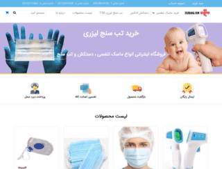 radyabkhodro.com screenshot