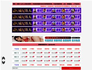 radyobatman.com screenshot