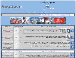 raedtimes.forumc.net screenshot