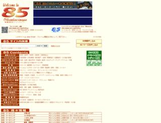 raf.co.jp screenshot