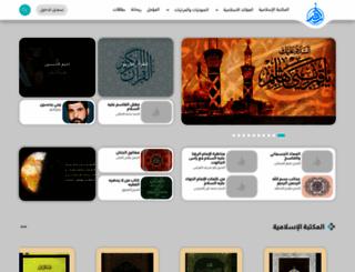 rafed.net screenshot