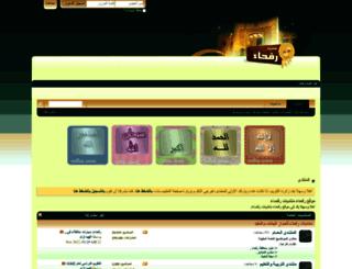 rafha.com screenshot