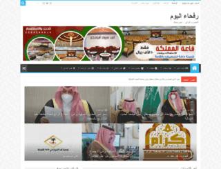 rafhatoday.com screenshot