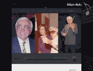 rafichobeika.com screenshot