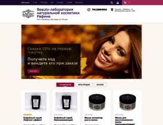 rafine.ru screenshot