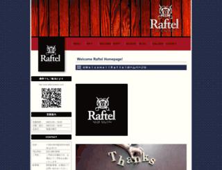 raftel-hairsalon.com screenshot