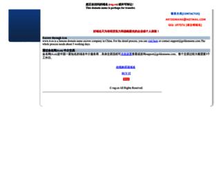 rag.cn screenshot