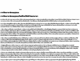 rageofwar.net screenshot