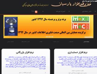 raghamafzar.com screenshot
