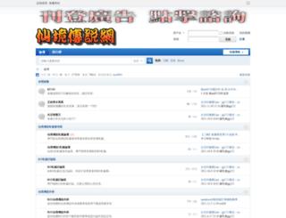 ragnarok-online.private-servers-game.com screenshot