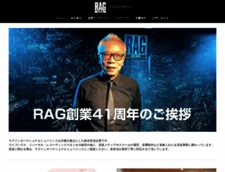 ragnet.co.jp screenshot
