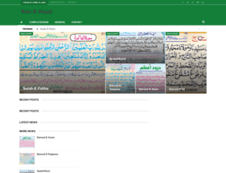 rah-e-najat.com screenshot