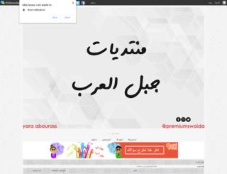 raha.hooxs.com screenshot