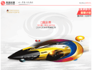 rahayusports.com screenshot