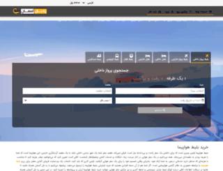 rahbal.ir screenshot