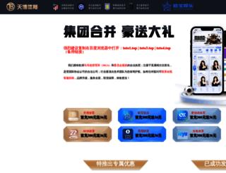 rahihost.com screenshot