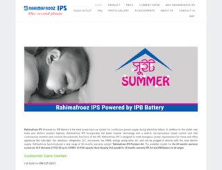 rahimafrooz-ips.com screenshot