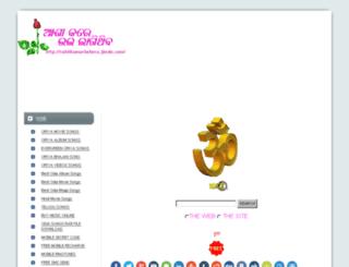 rahitkumarbehera.jimdo.com screenshot