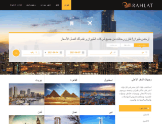 rahlat.com screenshot