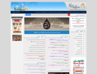 rahpouyan.com screenshot