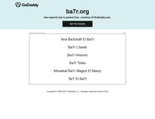 raia.ba7r.org screenshot