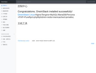 railcn.net screenshot