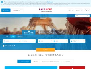 raileurope-japan.com screenshot