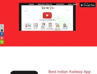 railgadiapp.in screenshot