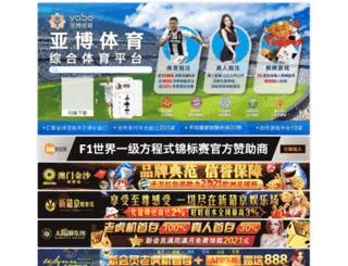 railkhoj.com screenshot