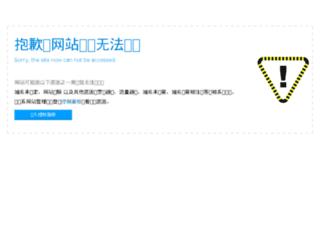 railway0086.com screenshot