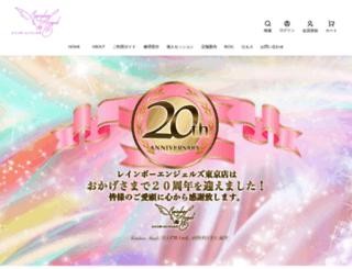 rainbowangels.jp screenshot