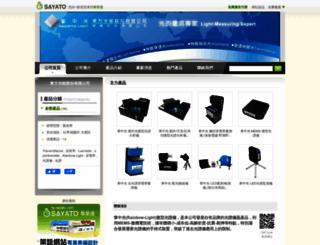 rainbowlight.tw.sayato.com screenshot