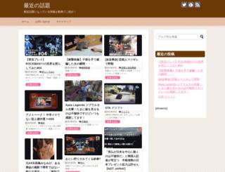 rainbowrain.sakura.ne.jp screenshot