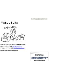 rainofavarice.nobody.jp screenshot