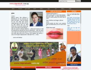 raiprakash.com.np screenshot