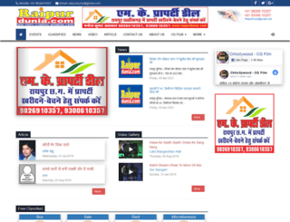 raipurdunia.com screenshot