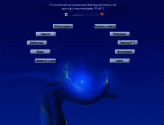 rait.airclima.ru screenshot