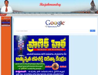 rajamahendravaram.com screenshot