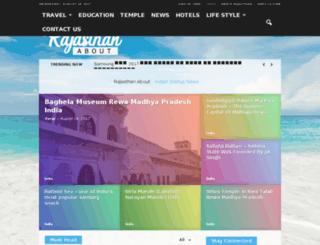 rajasthanabout.com screenshot