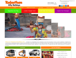 rajasthancityholidays.com screenshot